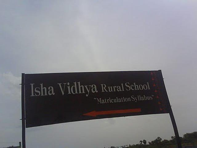 campus school sign